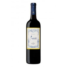 Cupcake® Vineyards Merlot Red Wine 750 ml